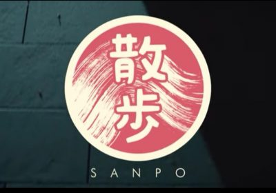 """""""Sanpo"""" / Sourdoreille"""